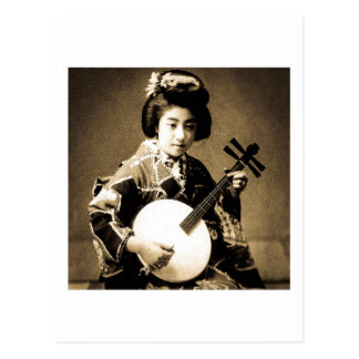 Vintage Sepia Toned Japanese Geisha Playing Gekkin Postcard