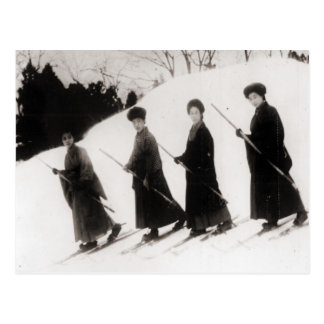 Vintage ski  image, Four Japanese ladies Postcard