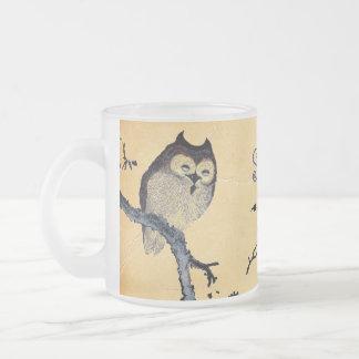 Vintage Sleepy Owl Frosted Glass Coffee Mug