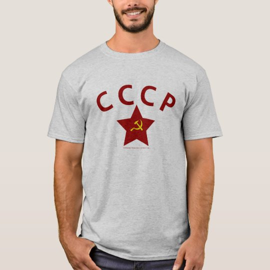 Vintage Soviet Police CCCP and Hammer and Sickle T-Shirt