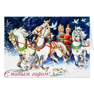 Vintage Soviet Union Christmas New Years Greeting Card