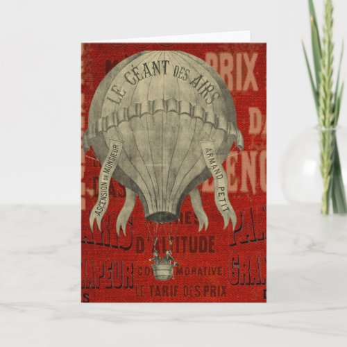 Vintage Steampunk Hot Air Ballon Ride Personalized