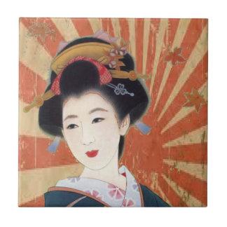 Vintage Sun Rays Japanese Geisha Retro Tile