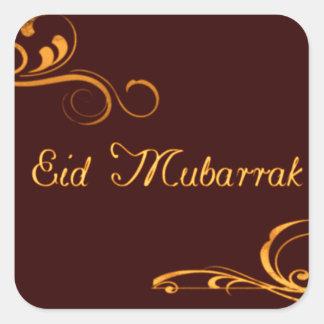 Vintage Swirls - Eid Mubarrak Square Sticker