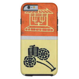 Vintage Teahouse Tough iPhone 6 Case