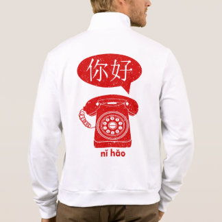 Vintage Telephone Ni HAO Chinese Characters Jacket