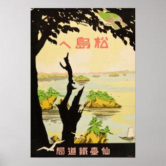 Vintage Towards Matsujima Japan Travel Poster