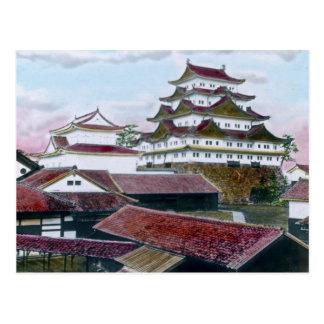 Vintage tradicional japonés de Garan Postales
