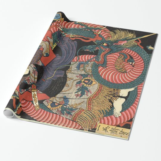 Vintage Traditional Japanese Dragon Wrapping Paper