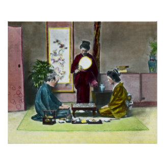 Vintage Traditional Japanese Mahjong 麻雀 Poster