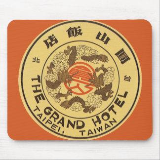 Vintage Travel Asia, Grand Hotel, Taipei, Taiwan Mouse Pad