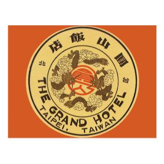 Vintage Travel Asia, Grand Hotel, Taipei, Taiwan Postcard