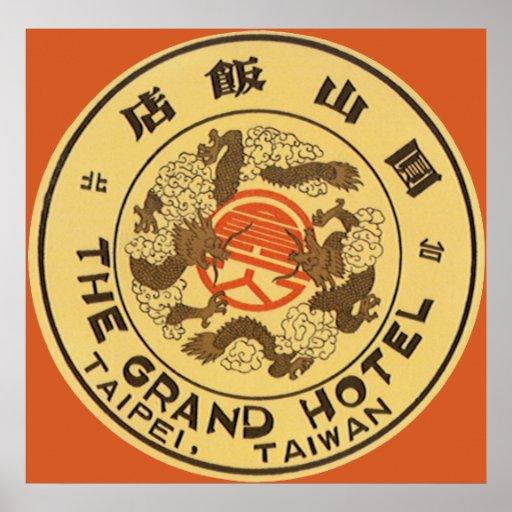 Vintage Travel Asia, Grand Hotel, Taipei, Taiwan Print