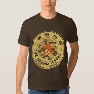 Vintage Travel Asia, Grand Hotel, Taipei, Taiwan T-shirts