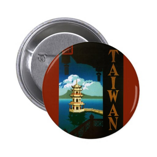 Vintage Travel Asia, Taiwan Pagoda Tiered Tower Button