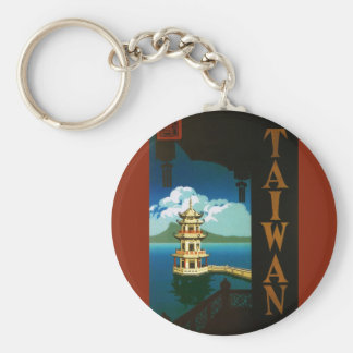 Vintage Travel Asia, Taiwan Pagoda Tiered Tower Keychain