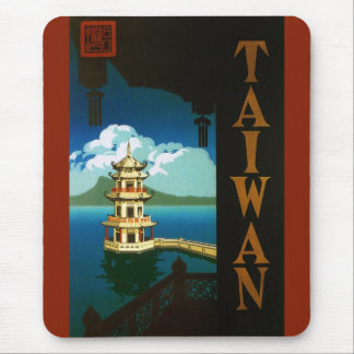 Vintage Travel Asia, Taiwan Pagoda Tiered Tower Mouse Pad