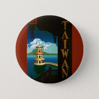 Vintage Travel Asia, Taiwan Pagoda Tiered Tower Pinback Button