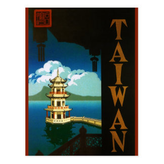 Vintage Travel Asia, Taiwan Pagoda Tiered Tower Postcard