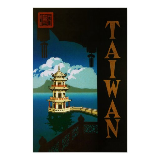 Vintage Travel Asia, Taiwan Pagoda Tiered Tower Posters