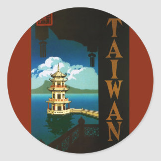 Vintage Travel Asia Taiwan Pagoda Tiered Tower Round Sticker
