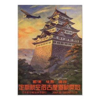 Vintage Travel Japan, Japanese Pagoda Airplane Card