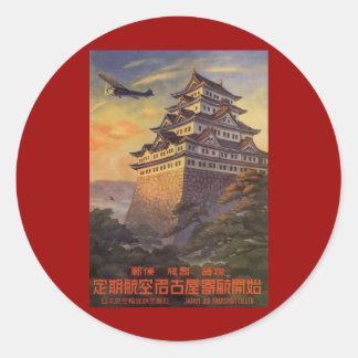 Vintage Travel Japan, Japanese Pagoda Airplane Classic Round Sticker