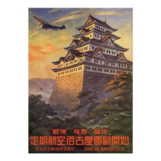 Vintage Travel Japan, Japanese Pagoda Airplane Personalized Invitations