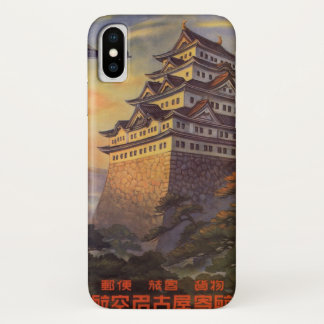 Vintage Travel Japan, Japanese Pagoda Airplane iPhone X Case