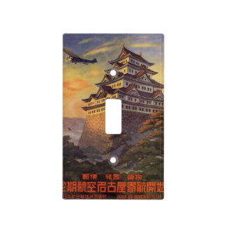 Vintage Travel Japan, Japanese Pagoda Airplane Light Switch Cover