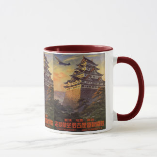 Vintage Travel Japan, Japanese Pagoda Airplane Mug