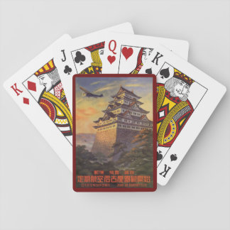 Vintage Travel Japan, Japanese Pagoda Airplane Playing Cards