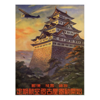 Vintage Travel Japan, Japanese Pagoda Airplane Postcard