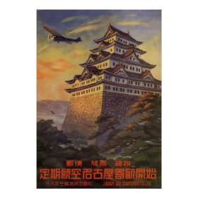 Vintage Travel Japan, Japanese Pagoda Airplane Poster