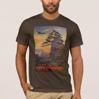 Vintage Travel Japan, Japanese Pagoda Airplane T-Shirt