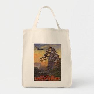Vintage Travel Japan, Japanese Pagoda Airplane Tote Bag
