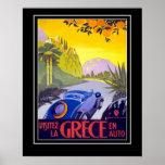 Vintage Travel Poster Greece Large Size