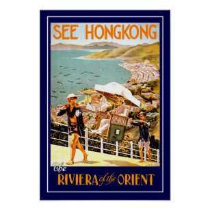 Hong Kong 16x20 The Orient is Hong Kong Visit China Travel Asia Tourism  Vintage Poster Repro PaperCanvas FREE SHIPPING in USA