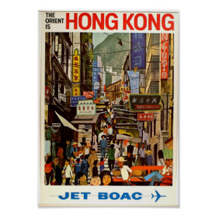 Vintage Travel Poster Orient at Zazzle