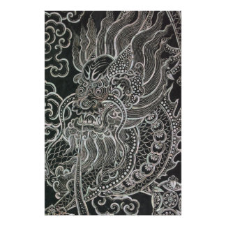 Vintage Tribal Japanese Dragon Poster