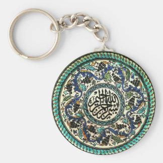 Vintage Turkish design keychain
