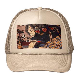 Vintage Ukiyo-e Japanese Samurai Painting Trucker Hat