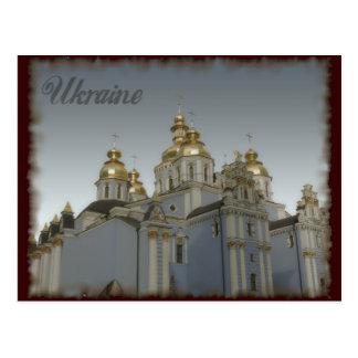 Vintage Ukraine Postcard