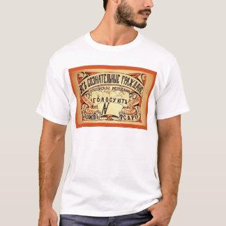 Vintage USSR Poster. T-Shirt