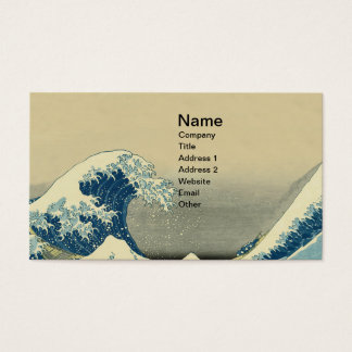 Vintage Waves Ocean Sea Boat Business Card