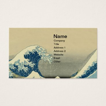 Wedding Themed Vintage Waves Ocean Sea Boat Business Card