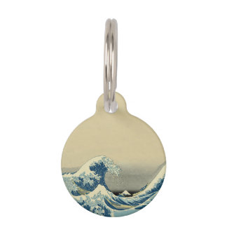 Vintage Waves Ocean Sea Boat Pet ID Tag