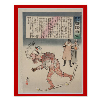 Vintage Winter sports, Japanese ski poster