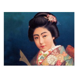 Vintage Women Japanese Beautiful Geisha Woman Postcard