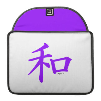 Violet Purple Chinese Peace Sign Sleeves For MacBooks